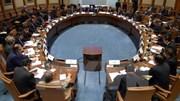 G20 nhóm họp giữa lúc thị trường tài chính toàn cầu hỗn loạn