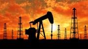 Israel phát hiện mỏ dầu trữ lượng cực lớn