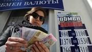 Fitch: Ukraine vỡ nợ một phần do hết khả năng thanh toán