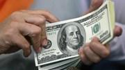 USD giảm theo đà suy yếu của chứng khoán toàn cầu