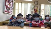 Bộ y tế góp ý phòng chống dịch nCoV khi học sinh quay trở lại trường