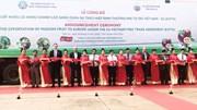 100 tấn chanh dây đầu tiên xuất sang châu Âu theo hiệp định EVFTA