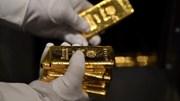 Sau cú giảm sốc tuần này, giá vàng sẽ đi về đâu?