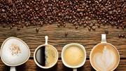 Giá cà phê ngày 26/9 mất đà tăng