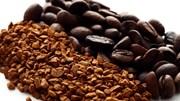 TT cà phê tuần 3: Giá tiếp tục sụt giảm do dự báo sản lượng Brazil xấp xỉ mức kỷ lục