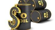Giá dầu thô nhẹ tại NYMEX ngày 18/01/2017