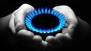 Giá gas tự nhiên tại NYMEX ngày 25/9/2017