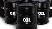 Giá dầu thô nhẹ tại NYMEX ngày 17/11/2017