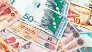 Tỷ giá hối đoái các đồng tiền châu Á – TBD ngày 25/4/2017