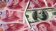 Tỷ giá hối đoái các đồng tiền châu Á – TBD ngày 23/6/2017