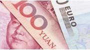 Tỷ giá các đồng tiền chủ chốt ngày 22/11/2017