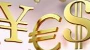 Tỷ giá các đồng tiền chủ chốt ngày 20/02/2017
