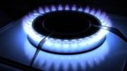 Giá gas tự nhiên tại NYMEX ngày 27/6/2017