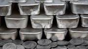 Giá kim loại quý thế giới ngày 19/4/2018