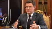 Nga cho biết không đạt mục tiêu sản lượng dầu do khí ngưng tụ tăng