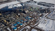 EIA: Sản lượng dầu đá phiến của Mỹ đạt kỷ lục 7,9 triệu thùng/ngày trong tháng 12