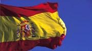 Tỷ lệ thất nghiệp của Tây Ban Nha gần mức thấp 6 năm do du lịch bùng nổ
