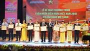 Bế mạc chương trình Tuần nhận diện thương hiệu Việt 2015