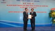 Ông Thiều Kim Quỳnh làm Chủ tịch Tổng công ty Điện lực miền Bắc