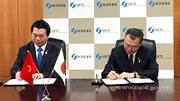 Việt Nam - Nhật Bản ký kết hợp tác công nghiệp, thương mại và năng lượng