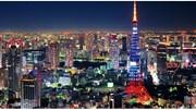 Những thành phố đắt đỏ nhất thế giới