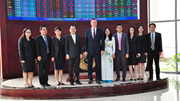 Thủ tướng Anh tham dự hoạt động thúc đẩy đầu tư tại HOSE