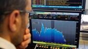 Khối ngoại bán ròng MSN, VCB, BVH trong phiên bluechips kéo VN-Index giảm mạnh