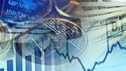 Bản tin tài chính kinh doanh tối 28/8: Nợ xấu tăng cao ở các ngân hàng Trung Quốc