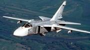 Thổ Nhĩ Kỳ bắn hạ chiến đấu cơ Nga