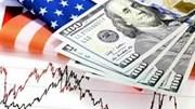 Fed dự báo như thế nào về triển vọng kinh tế Mỹ?
