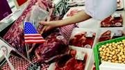 IMF cảnh báo về chính sách thuế của Mỹ với hàng hóa Trung Quốc