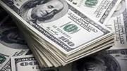 TT tiền tệ ngày 21/8: Tỷ giá trung tâm đi ngang so với cuối tuần trước