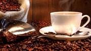 Bản tin thị trường cà phê ngày 25/11