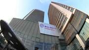 Tài chính điện lực đã hoàn tất mua gần 20 triệu cp OCH