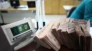 Chứng khoán VN lấy lại 1,77 tỉ USD