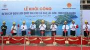Thủ tướng dự khởi công dự án điện vượt biển dài nhất Việt Nam