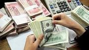 Tỷ giá ngoại tệ ngày 23/9/2020: Tăng giảm trái chiều