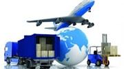 Kim ngạch nhập khẩu từ thị trường Bỉ 8 tháng giảm 23%