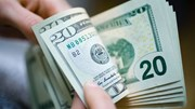 Tỷ giá ngoại tệ ngày 22/1: Đồng USD tiếp tục nguy cơ chạm dáy