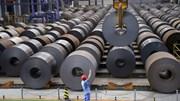 TT sắt thép thế giới ngày 27/1/2021: Quặng sắt Đại Liên giảm do biên lợi nhuận thấp