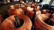 TT kim loại thế giới ngày 20/04/2021:Đồng tăng do đồng USD giảm