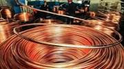 Giá kim loại thế giới hôm nay 16/6: Đồng chạm mức thấp nhất trong 7 tuần