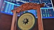 Bộ Tài chính chỉ đạo giảm lô giao dịch HoSE xuống 10 cổ phiếu, tạo điều kiện cho các doanh nghiệp