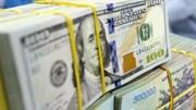 Giá USD ngân hàng đồng loạt xuống dưới trần, tự do hạ nhiệt