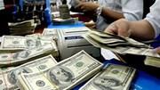 USD chưa ngừng tăng, giá vàng giảm sáng 3/9