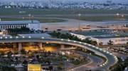 Nâng công suất cảng HKQT Đà Nẵng lên 11 - 13 triệu hành khách/năm