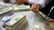 """[Cập nhật] USD ngân hàng và """"chợ đen"""" cùng rơi tự do"""