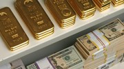 Giá vàng và tỷ giá ngày 25/7: Vàng tiếp tục giảm