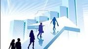 NQ về giải pháp cải thiện môi trường kinh doanh, nâng cao năng lực cạnh tranh