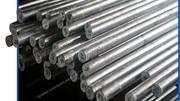 Gia hạn kết luận sơ bộ điều tra chống bán phá giá thép mạ nhập khẩu